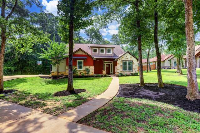 1511 Chevelle Court, Willis, TX 77378 (MLS #71188846) :: My BCS Home Real Estate Group