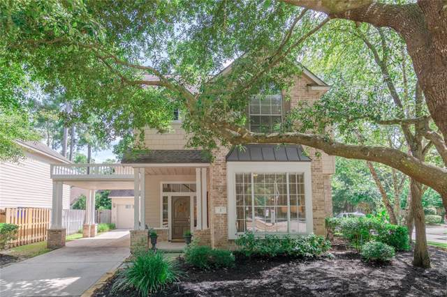 2 Wild Aster Court, Spring, TX 77382 (MLS #71204486) :: The Jill Smith Team
