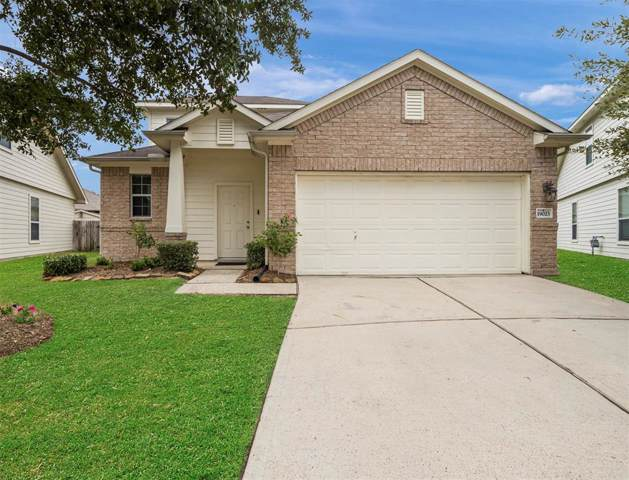 19023 Telford Way, Tomball, TX 77375 (MLS #7133595) :: Texas Home Shop Realty
