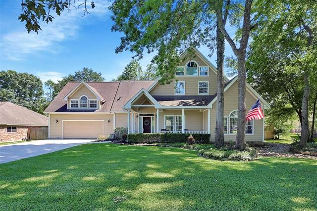 7103 Wedgewood Drive, Magnolia, TX 77354 (MLS #71357564) :: Connell Team with Better Homes and Gardens, Gary Greene