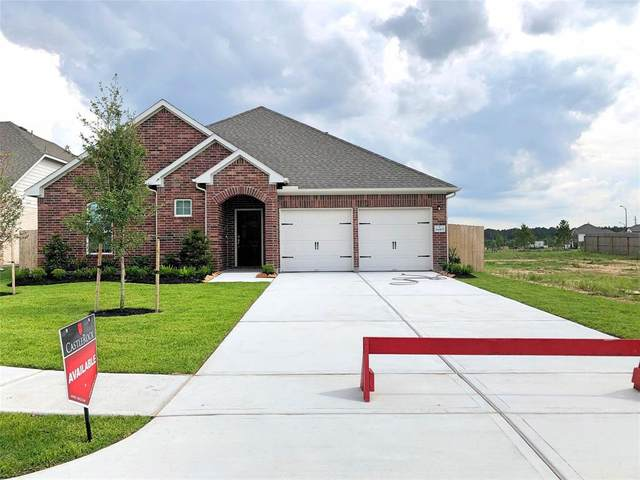 6615 Eastchester Drive, Katy, TX 77493 (MLS #71389143) :: The SOLD by George Team