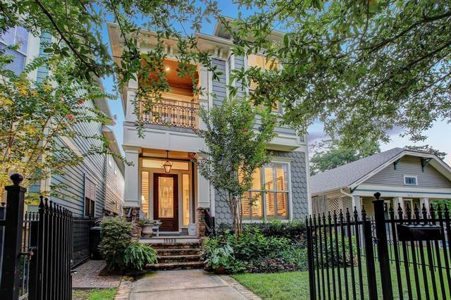 1519 Waverly Street B, Houston, TX 77008 (MLS #71389964) :: Michele Harmon Team