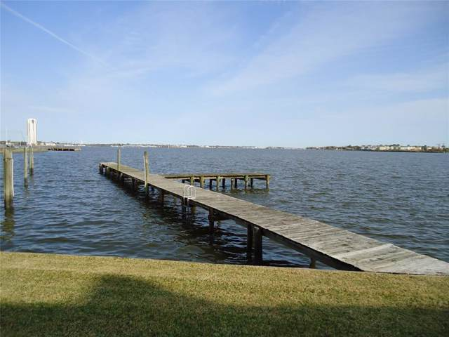 317 Lakeside Lane, Houston, TX 77058 (MLS #71581126) :: The SOLD by George Team