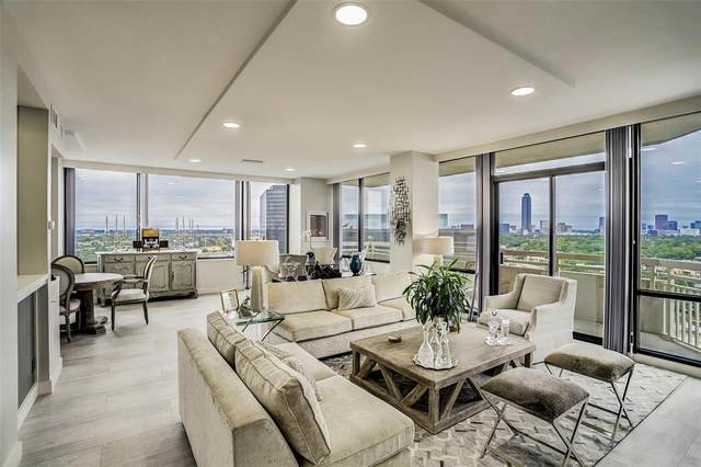 14 Greenway Plaza 15Q, Houston, TX 77046 (MLS #7173365) :: The Freund Group
