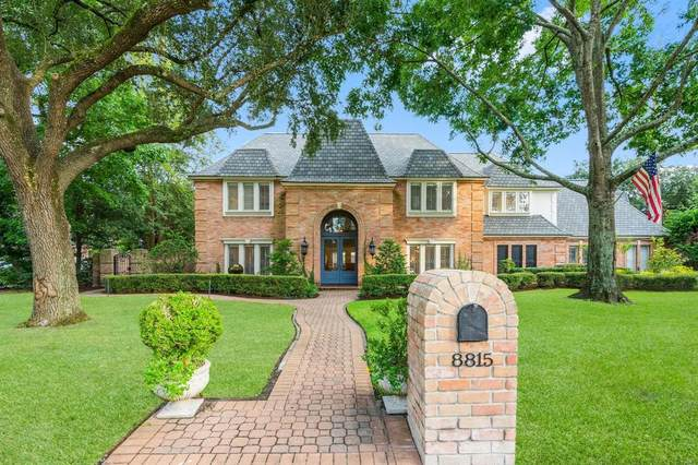 8815 Tranquil Park Drive, Spring, TX 77379 (MLS #71791817) :: Green Residential