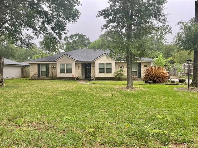 10323 Barwood, Houston, TX 77043 (MLS #71860829) :: The SOLD by George Team