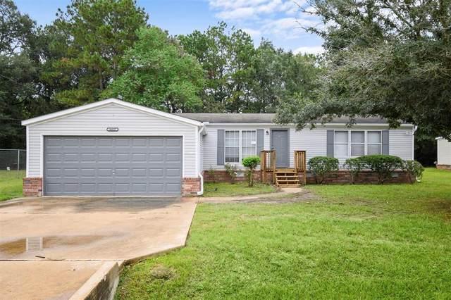16117 Lone Star Ranch Drive, Conroe, TX 77302 (MLS #71927831) :: The Wendy Sherman Team