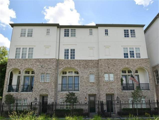 1104 Thompson Street, Houston, TX 77007 (MLS #71937596) :: The SOLD by George Team