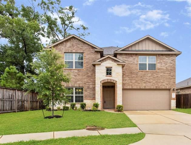 158 Meadow Mill Drive, Conroe, TX 77384 (MLS #71959332) :: Texas Home Shop Realty