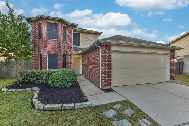 7291 Avocet Lane, Houston, TX 77040 (MLS #71994368) :: Texas Home Shop Realty