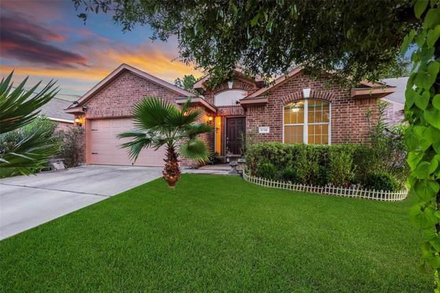 10316 Stone Gate Drive, Conroe, TX 77385 (MLS #72071686) :: The Jill Smith Team