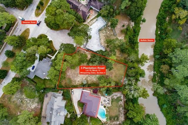 3 Plantation Road, Houston, TX 77024 (MLS #72246356) :: The Freund Group