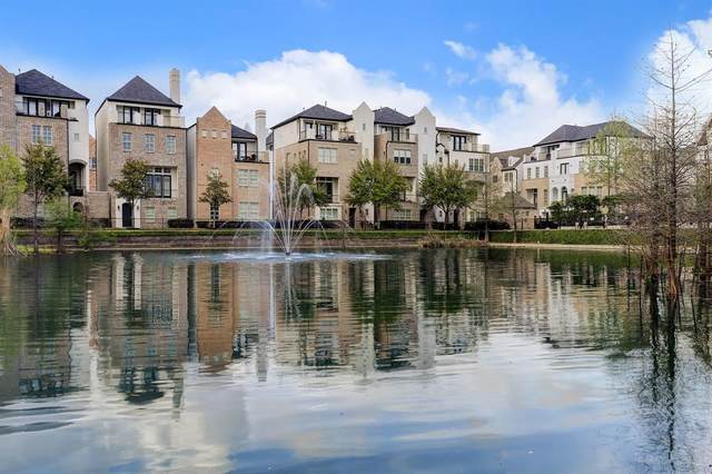 2056 Fannin Station N, Houston, TX 77045 (MLS #72343342) :: Green Residential