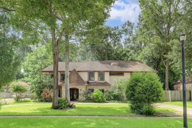 15509 Lakeview Drive, Jersey Village, TX 77040 (#72502331) :: ORO Realty