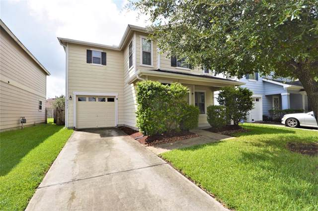 2642 Skyview Trace Court, Houston, TX 77047 (MLS #72829434) :: The Jill Smith Team