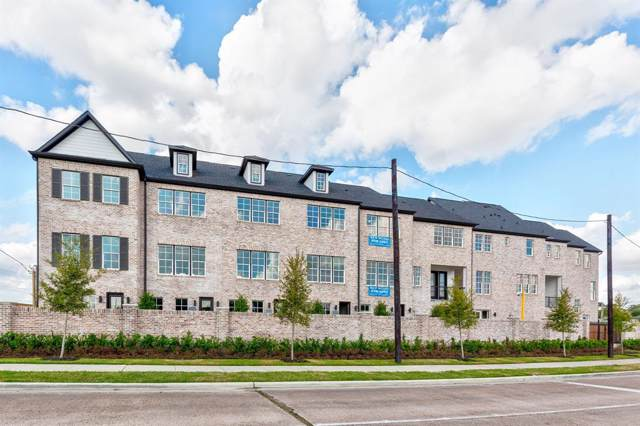 4128 Willowbend Boulevard, Houston, TX 77025 (MLS #7292427) :: Ellison Real Estate Team