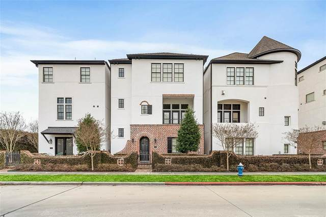 2718 Arabelle Street, Houston, TX 77007 (MLS #73188685) :: Giorgi Real Estate Group