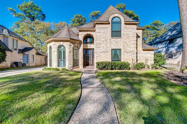 12510 Oakcroft Drive, Houston, TX 77070 (MLS #7322366) :: Ellison Real Estate Team