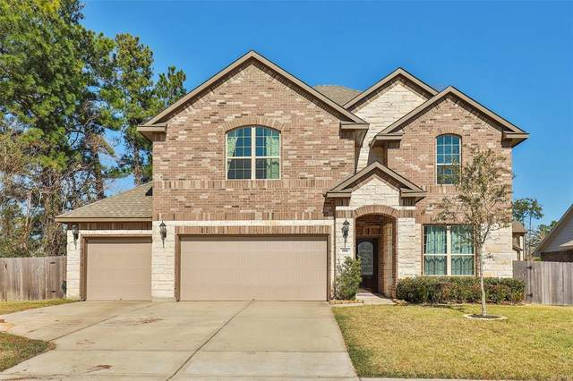 1006 Veer Drive, Crosby, TX 77532 (MLS #73266860) :: The Andrea Curran Team powered by Styled Real Estate