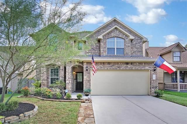 17423 Waterview Drive, Montgomery, TX 77356 (MLS #7340671) :: Keller Williams Realty