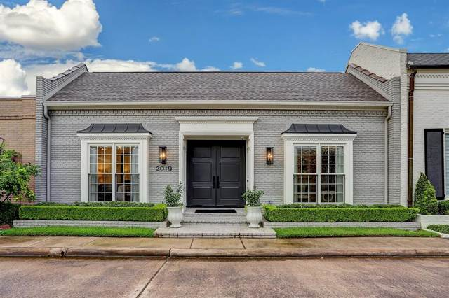 2019 Stonewalk Drive, Houston, TX 77056 (MLS #73512821) :: The SOLD by George Team