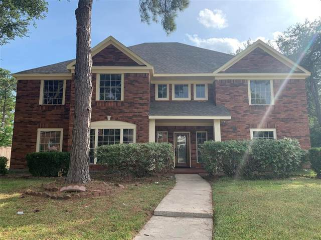 1802 Misty Bend Drive, Katy, TX 77494 (MLS #73520958) :: The Home Branch
