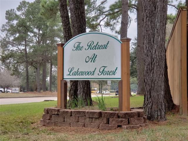 16322 Lakestone Drive, Tomball, TX 77377 (MLS #7371788) :: TEXdot Realtors, Inc.