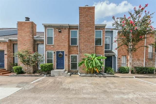 3200 S Gessner Road #320, Houston, TX 77063 (MLS #7374182) :: Homemax Properties
