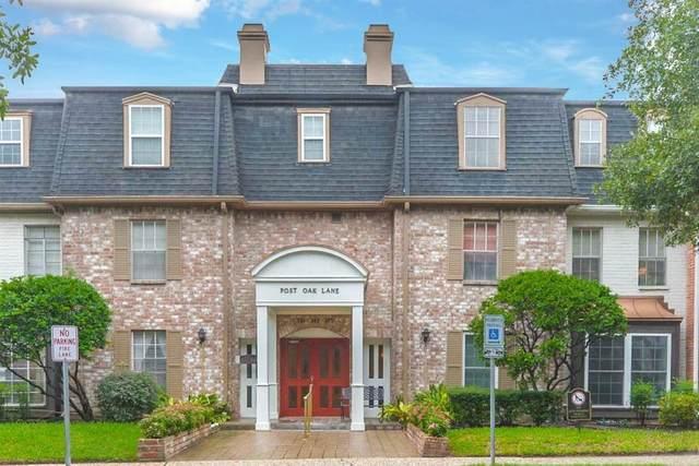 353 N Post Oak Lane #725, Houston, TX 77024 (MLS #74003492) :: Caskey Realty