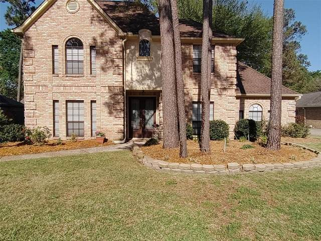 16918 Misty Creek Drive, Spring, TX 77379 (MLS #74008360) :: Ellison Real Estate Team