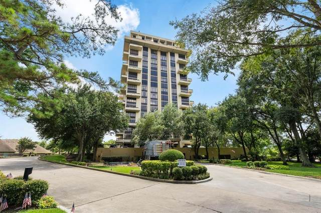 14655 Champion Forest Drive #1404, Houston, TX 77069 (MLS #74063103) :: The SOLD by George Team