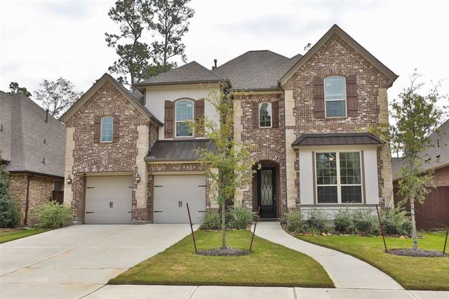 17635 Sequoia Kings Drive, Humble, TX 77346 (MLS #74154440) :: Giorgi Real Estate Group