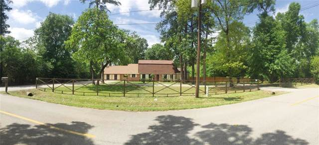 17815 Red Oak Dr Drive, Houston, TX 77090 (MLS #74158485) :: Texas Home Shop Realty