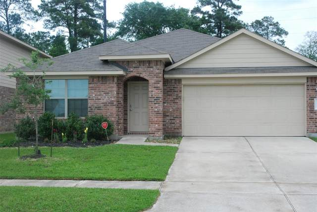 22926 Ari Creek Way, Tomball, TX 77375 (MLS #74217861) :: The SOLD by George Team