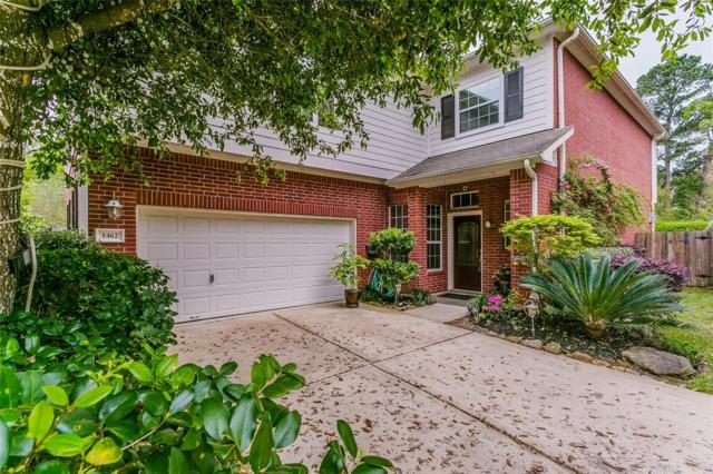 1462 Sherwood Park Circle, Houston, TX 77043 (MLS #7437121) :: Texas Home Shop Realty