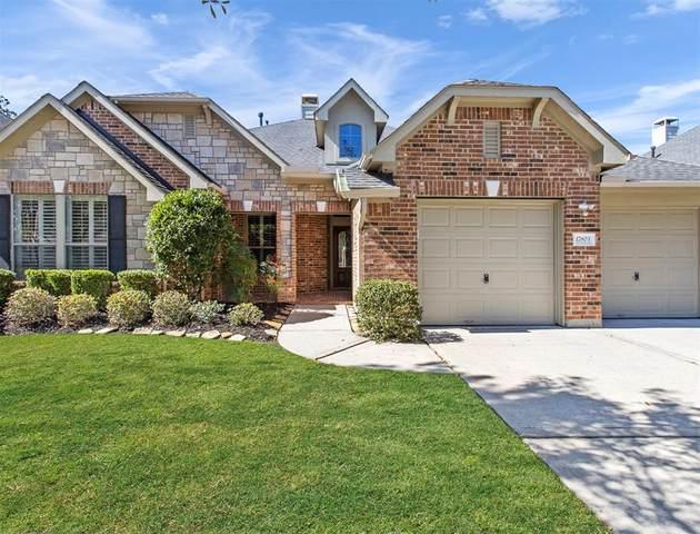 17803 Honeysuckle Springs Road, Humble, TX 77346 (MLS #74459576) :: Ellison Real Estate Team