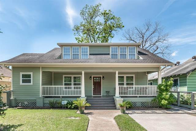 1531 Harvard Street, Houston, TX 77008 (MLS #74499495) :: Giorgi Real Estate Group