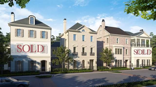 106 Morningview Park Street, Houston, TX 77024 (MLS #74508393) :: Texas Home Shop Realty