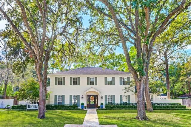 535 Regentview Drive, Houston, TX 77079 (MLS #74533384) :: Homemax Properties