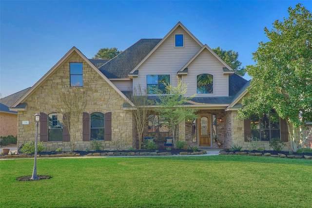 134 Bent Tree Lane, Montgomery, TX 77356 (MLS #74561579) :: Area Pro Group Real Estate, LLC