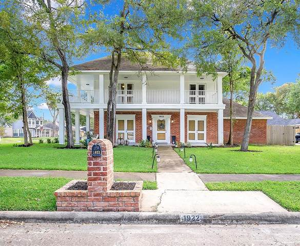 1922 Mistyvale Court, Richmond, TX 77406 (MLS #74889077) :: Connect Realty