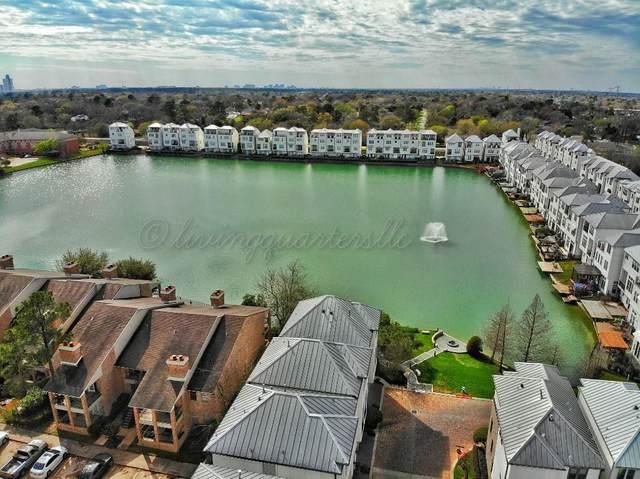 8814 Lakeshore Bend Drive, Houston, TX 77080 (MLS #74913249) :: My BCS Home Real Estate Group