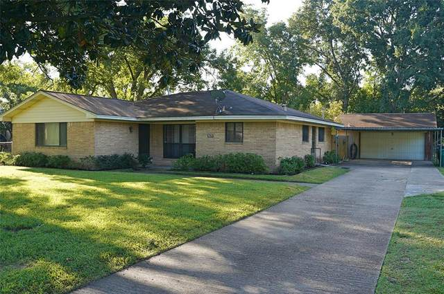 9225 Vogue Lane, Houston, TX 77080 (MLS #75138927) :: Texas Home Shop Realty