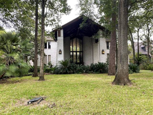 10827 Lakeside Forest Lane, Houston, TX 77042 (MLS #75303717) :: The SOLD by George Team