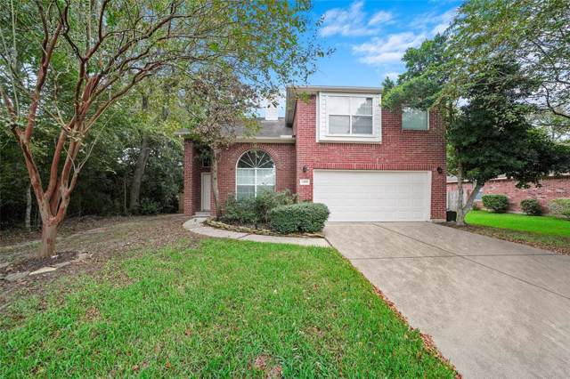 13025 Victoria Regina Drive, Montgomery, TX 77356 (MLS #75304341) :: Phyllis Foster Real Estate
