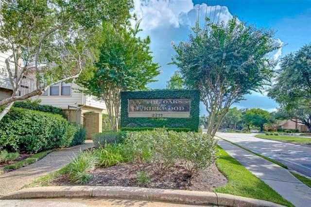 2277 S Kirkwood Drive, Houston, TX 77077 (MLS #75505412) :: Ellison Real Estate Team