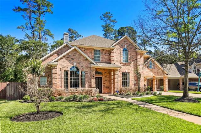 14810 Cantwell Bend, Cypress, TX 77429 (MLS #75629263) :: Michele Harmon Team
