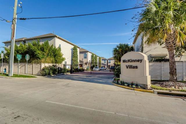 901 Mckinney Park Lane, Houston, TX 77003 (MLS #75637615) :: Texas Home Shop Realty
