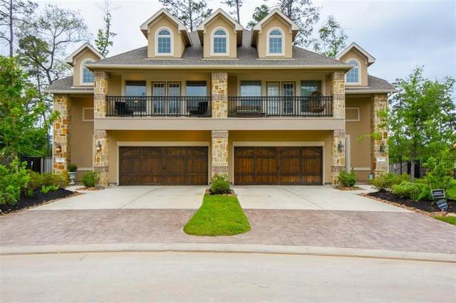 31 Silver Rock Drive, Tomball, TX 77375 (MLS #75708925) :: The SOLD by George Team