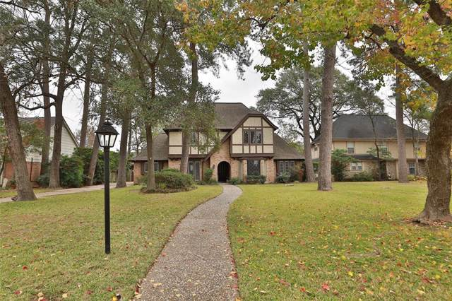 13302 Glen Erica Drive, Houston, TX 77069 (MLS #75713785) :: Texas Home Shop Realty